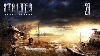 S.T.A.L.K.E.R.:Тень Чернобыля #21 (Финал)