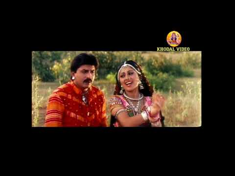 Saiba Ava Menana Bol | Gujarati Song | Me to Palavde Bandhi Preet