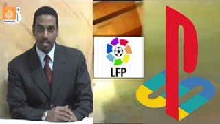 قناة الجزيرة الرياضية بلس تيشن