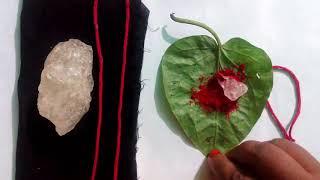 রাতারাতি ধনী বা কোটিপতি হওয়ার ২টি শক্তিশালী উপায় ।kotipoti hober totka