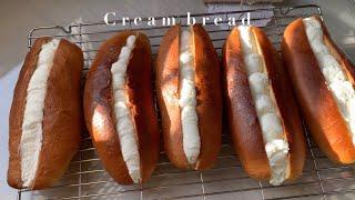 C r e a m  b r e a d : 생크림 빵 …