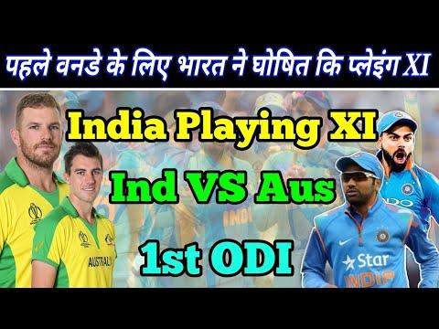 India VS Australia 1st ODI Series    India 15 Members Team Squad VS Australia    India Playing XI