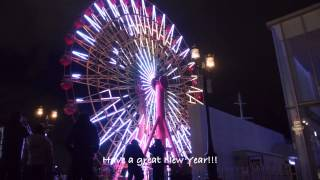 2015 Countdown New year MOSAIC large Ferris wheel from Japan 神戸モザイクカウントダウン
