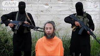 オレンジ色の囚人服姿で・・・安田純平さんか 映像公開(18/07/31) thumbnail