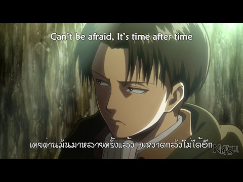 [ซับไทย] Attack on Titan - The Reluctant Heroes [Levi]