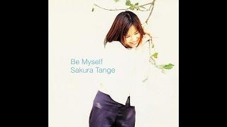 丹下桜 - Be Myself