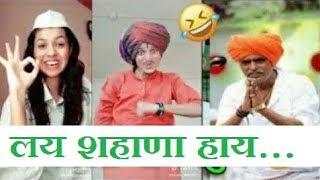 Indurikar Maharaj Comedy Kirtan Part 2 on Musically || इंदुरीकर महाराज Musically भाग 2