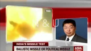 Chinese media reaction on sucessuful test of Agni 5 missile
