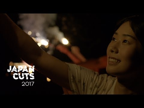 Summer Lights - Japan Cuts 2017