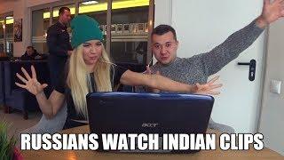 Русские смотрят Индийские клипы