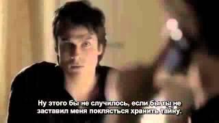 Дневники вампира Веб клип 4x06   We All Go A Little Mad Sometimes