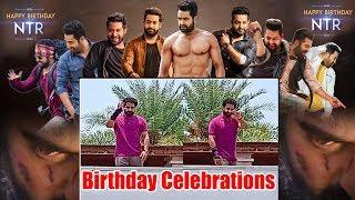 Celebrities Tweets on Jr NTR Birthday | Ram Charan | Ram | Trivikram | Upasana | Tollywood Nagar