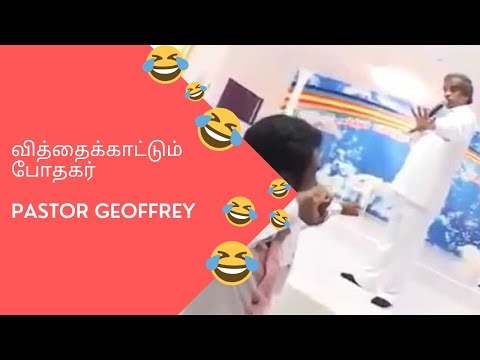 Fraud prayer group Tamil Comedy - christian funny videos
