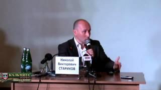 Новости от Ватника: Бриффинг Н.В. Старикова в Донецке ( Библиотека им. Крупской)