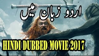 New Hindi Dubbed Movie 2018