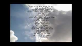 Shesher Kobita : Soumitra Chattopaddhay