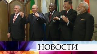 Саммит «Большой двадцатки» стартовал в Аргентине.