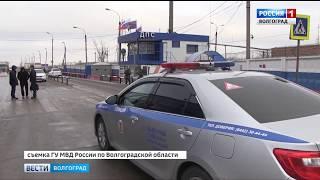 В Волгоградской области задержан мужчина, находившийся в федеральном розыске
