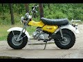 Suzuki RV 90 acceleration and exhaust sound compilation