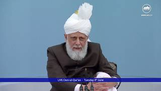 Promo - Live Dars-ul-Qur'an - 4th May 2019