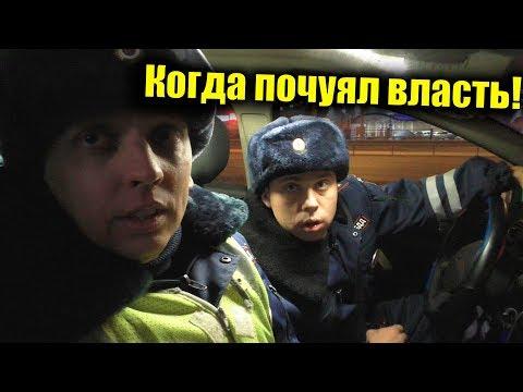 Что делать когда полицейские нарушают?