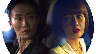 """""""제가 장소진이에요"""" 김선아, 김영아와 합작! 《Secret Boutique》 시크릿 부티크 EP6"""