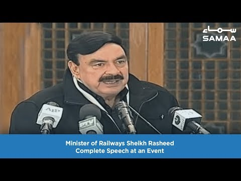 Minister Of Railways Sheikh Rasheed Complete Speech At An Event | 12 Feb , 2019