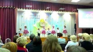 Танец детей 'Платьице в горошек' - день учителя