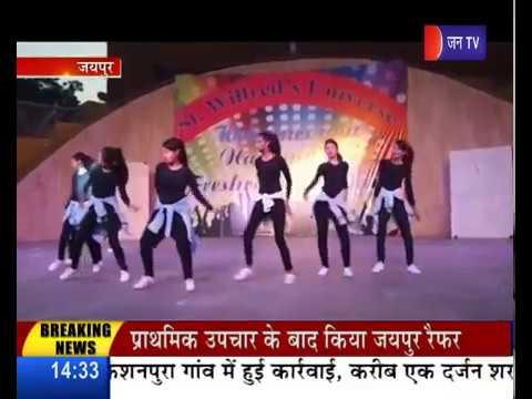 Fresher's Party Celebration in St.Wilfred College, Mansarovar, Jaipur