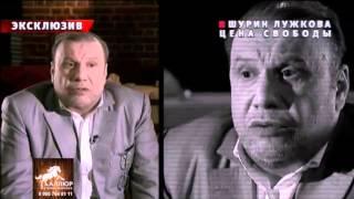 Интервью Батурина в ресторане-караоке АЛЛЮР