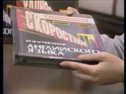 Реклама прошлого века. Английский язык Илоны Давыдовой