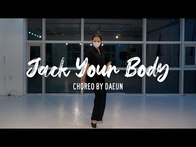 [동탄댄스학원] CHOREOGRAPHY 코레오그래피 | J.M. Silk - Jack Your Body
