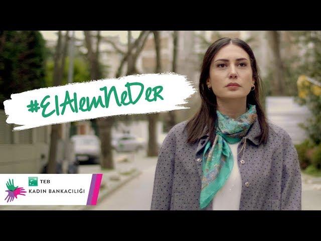 #ElAlemNeDer