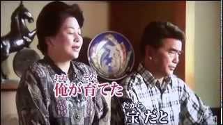 作詞:作曲 横内 淳 (2014) カラオケ動画はnicedreamful様の チャンネ...