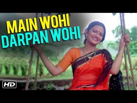 Main Wohi Darpan Full Video Song   गीत गाता चल   Sachin   Sarika   Ravindra Jain   Geet Gaata Chal