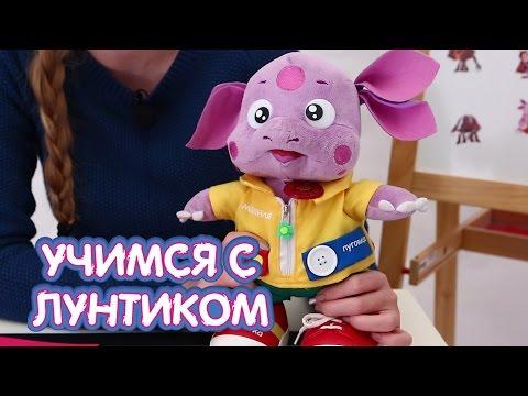 Приключения Лунтика и его друзей — Википедия