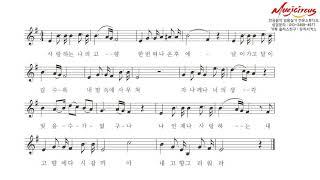 고향생각(스페인)_세계민요 악곡암기 [전공음악 다이애나 & 뮤직서커스]
