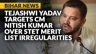 Bihar STET 2021:  Tejashwi Yadav Targets CM Nitish Kumar Over STET Merit List Irregularities