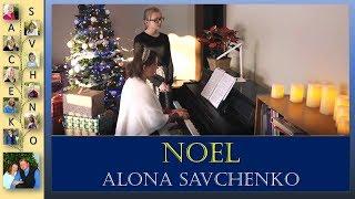 """Песня на английском """"Noel"""" Исполняет Алена Савченко"""