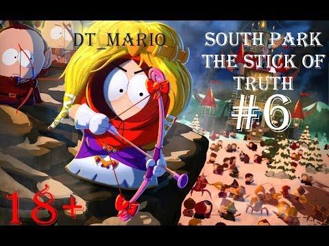 Южный парк (South Park) - смотреть онлайн все сезоны и серии