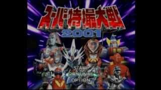 今回から始めていく作品、スーパー特撮大戦2001は今までの実況作品とは...
