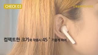 챌린지하이브리드 CHE-100ST 블루투스 이어폰!