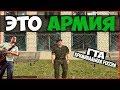 Поделки - ДОБРО ПОЖАЛОВАТЬ АРМИЯ/Вступил в армию.