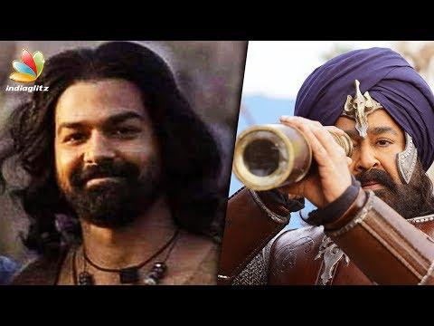 മോഹന്ലാലിനെ വെല്ലുന്ന ലുക്കുമായി പ്രണവ് | Pranav Mohanlal''s Look From Marakkar  is Out | News