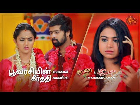 Poovarasi-yin Maalai Keerthiyidam | Roja & Poove Unakkaga Mahasangamam Best Scenes | 14 Oct | Sun TV