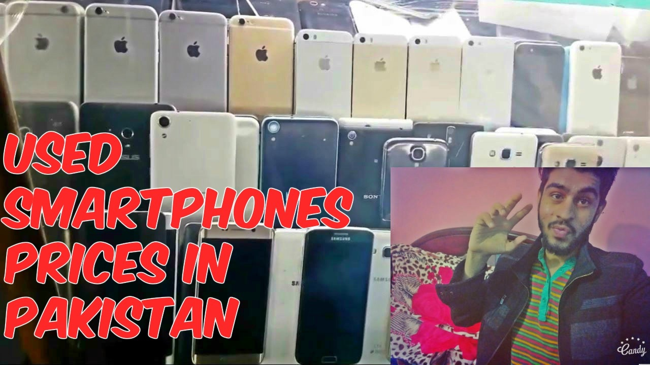 Used Mobiles Market In Pakistan | Iphones In Cheap Prices | Samsung In  Cheap Prices | Gujar Khan