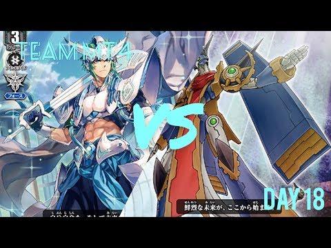 【ヴァンガード】チームMT4 VG部活動記録 18日目 【対戦動画】