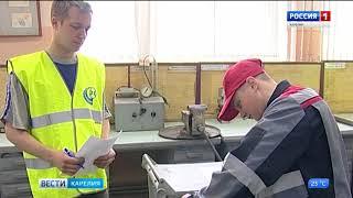 Автотранспортный техникум Петрозаводска вошел в десятку лучших в России
