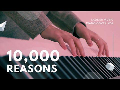 10,000 Reasons - Matt Redman // Piano cover // 송축해 내영혼