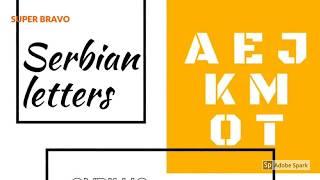 Learn Serbian from Scratch - Video 002